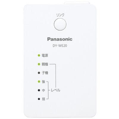無線LAN中継機 (ホワイト)DY-WE20-W