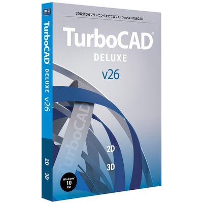 TurboCAD v26 DELUXE 日本語版