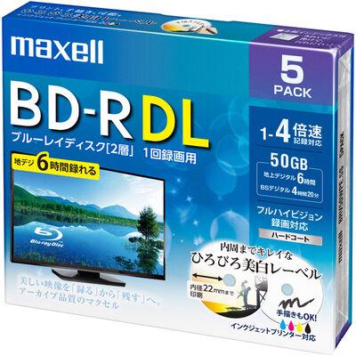 録画用 BD-R DL 標準260分 4倍速 ワイドプリンタブルホワイト 5枚パック BRV50WPE.5S
