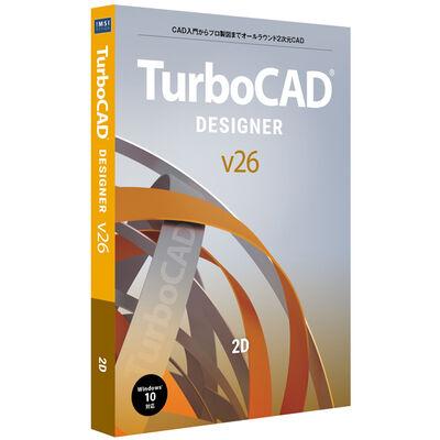TurboCAD v26 DESIGNER 日本語版