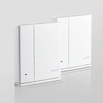 IEEE802.11ac/n/a/g/b対応無線LANルーター親機+中継器セット/867+400Mbps/メッシュ/ホワイト WMC-DLGST2-W
