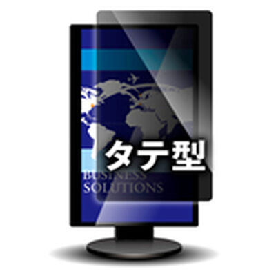 覗き見防止フィルター Looknon-N8 モバイルPC用10.1Wインチ(16:9) テープ仕様 タテ型 LNWH-101N8T
