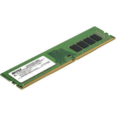 PC4-2400(DDR4-2400)対応 288Pin DDR4 SDRAM DIMM 8GB 型番:D4U2400-B8G