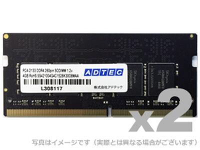 DDR4-2133 SO-DIMM 4GB×2枚 ADS2133N-4GW
