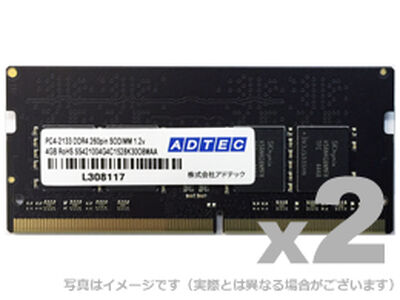 DDR4-2133 260pin SO-DIMM 4GB×2枚 省電力 型番:ADS2133N-X4GW