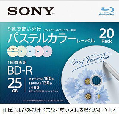 ビデオ用BD-R 追記型 片面1層25GB 4倍速 手書&プリンター対応パステルカラー 20枚パック 20BNR1VJCS4