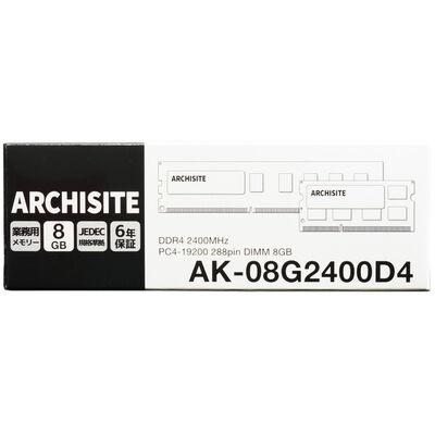PC4-19200 (DDR4-2400) 288pin DIMM 8GB ※DDR4-2133互換 型番:AK-08G2400D4