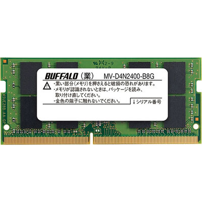 PC4-2400(DDR4-2400)対応 DDR4 SDRAM SO-DIMM 8GB MV-D4N2400-B8G