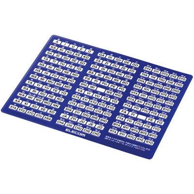 マウスパッド/入力支援/ローマ字/XLサイズ/ブルー MP-ROMBG