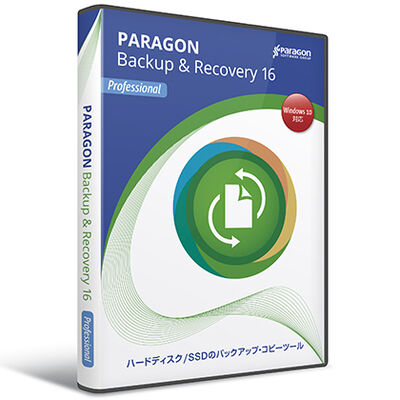 Paragon Backup & Recovery 16 Professional シングルライセンス
