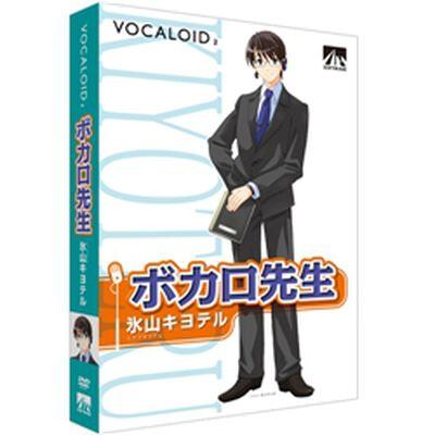 VOCALOID2 氷山キヨテル