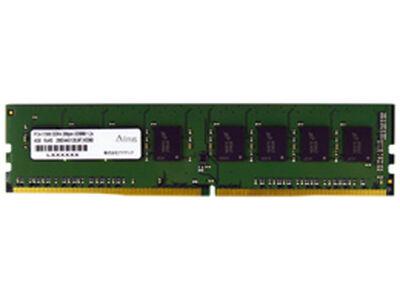 DDR4-2133 288pin UDIMM 16GB 型番:ADS2133D-16G