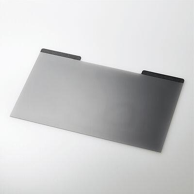 液晶保護フィルター/覗き見防止/マグネットタイプ/15.6インチワイド EF-PFM156W