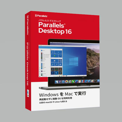 Parallels Desktop 16 Retail Box JP (通常版)