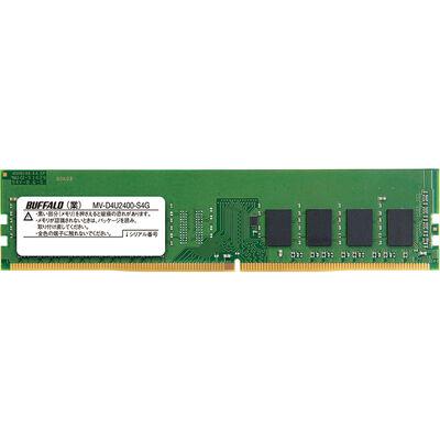 PC4-2400(DDR4-2400)対応 288Pin DDR4 SDRAM DIMM 4GB 型番:MV-D4U2400-S4G