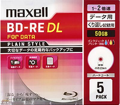 データ用BD-RE DL 50GB 「PLAIN STYLE」インクジェットプリンター対応「ひろびろ超美白レーベル」 (5枚パック) BE50PPLWPA.5S