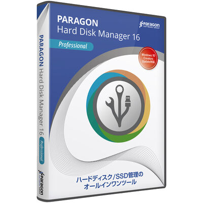 Paragon Hard Disk Manager 16 Professional シングルライセンス