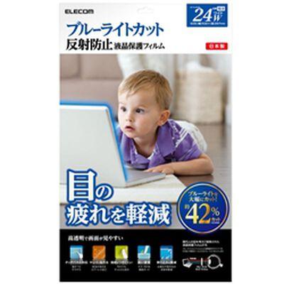 ブルーライトカット液晶保護フィルム/24インチワイド用 番 EF-FL24WBL