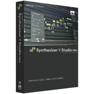 Synthesizer V Studio Pro