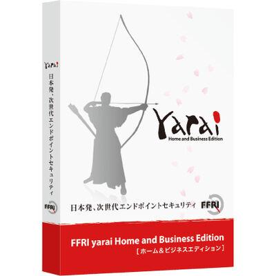 セキュリティソフト FFRI yarai Home and Business Edition Windows対応 (1年/1台版) PKG版