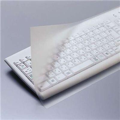キーボード防塵カバー フリータイプ デスクトップ用 PKU-FREE1