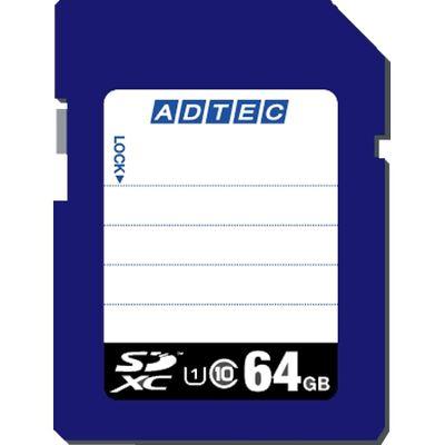 SDXCカード 64GB UHS-I Class10 データ復旧サービス付き AD-SDTX64G/U1