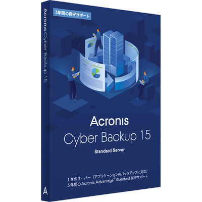 Acronis Cyber Backup 15 Standard Server incl. 3 years Acronis Standard Customer Support BOX