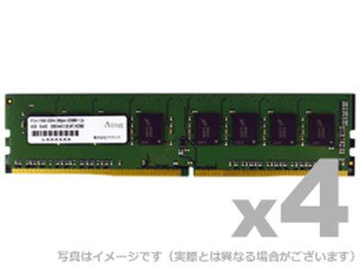 DDR4-2666 288pin UDIMM 16GB×4枚 型番:ADS2666D-16G4