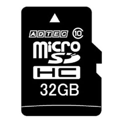 microSDHCカード 8GB Class10 SD変換Adapter付 AD-MRHAM8G/10