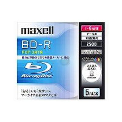 6倍速対応データ用BD-R25GB 5枚1枚ずつ 5mmプラケース プリント対応ホワイト・BR25PWPC.5S