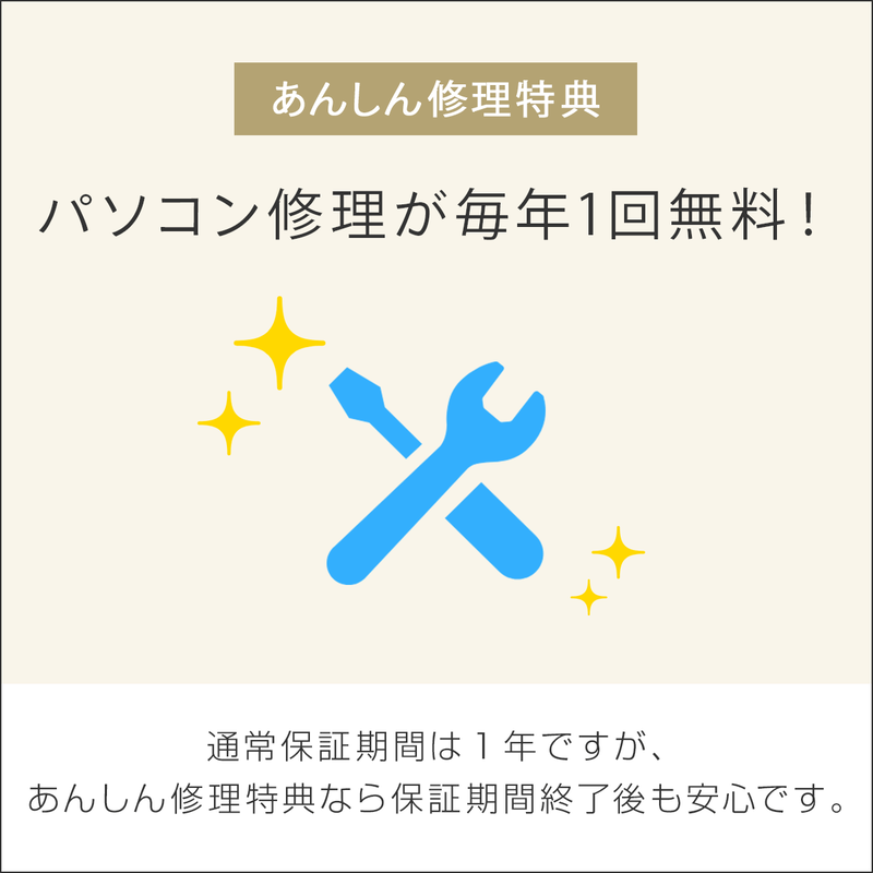 FMVまなびナビ「 総合パック for キッズ」(申込月無料)〔月額6,600円(税込)〕