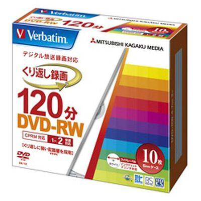 DVD-RW(CPRM) 録画用 120分 1-2倍速 5mmケース10枚パック ワイド印刷対応
