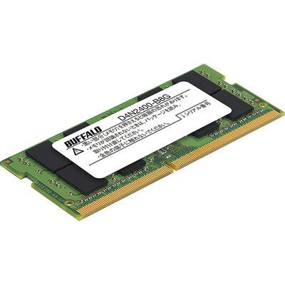 PC4-2400(DDR4-2400)DDR4 SDRAM SO-DIMM 8GB D4N2400-B8G