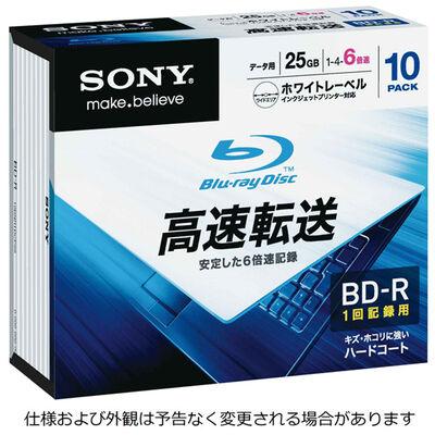 データ用BD-R 追記型 片面1層25GB 6倍速 プリンタブル 白 10枚パック・10BNR1DCPS6