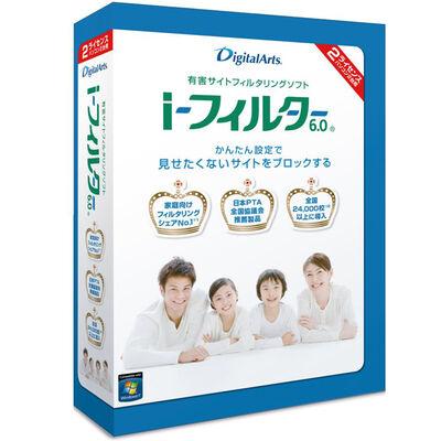 i-フィルター 6.0 2ライセンスパッケージ CIF-0602-L