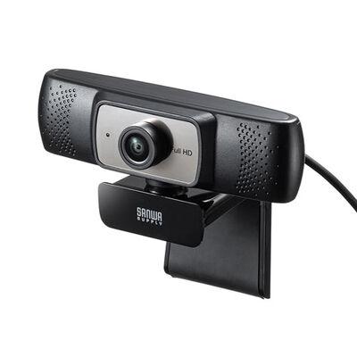 会議用ワイドレンズカメラ CMS-V53BK