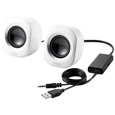コンパクトスピーカー/4W/USB電源/ホワイト MS-P08UWH
