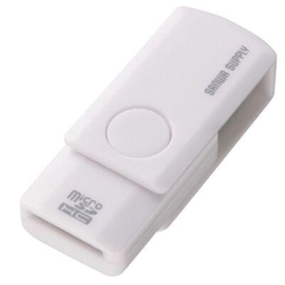 microSDカードリーダー(ホワイト) ADR-MCU2SWW