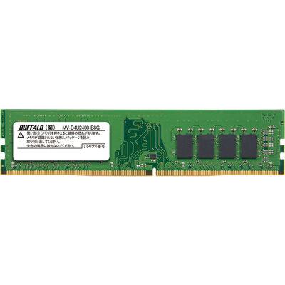PC4-2400(DDR4-2400)対応 288Pin DDR4 SDRAM DIMM 8GB 型番:MV-D4U2400-B8G