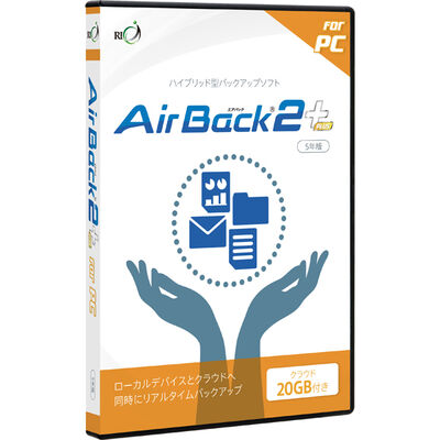 Air Back 2 Plus for PC 5年版