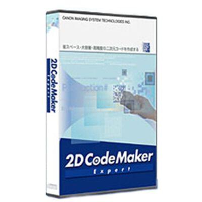 2D CodeMaker Expert