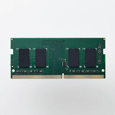 EU RoHS指令準拠メモリモジュール/DDR4-SDRAM/DDR4-2666/SO-DIMM/PC4-21300/4GB
