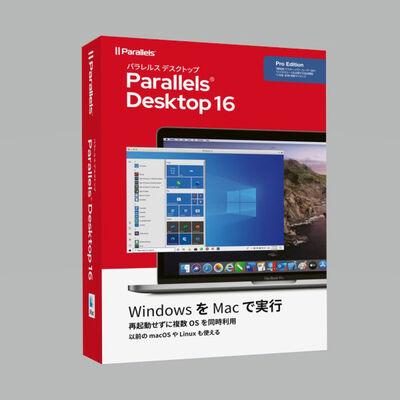 Parallels Desktop 16 Pro Edition Retail Box 1Yr JP (プロ1年版)