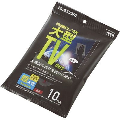 大型TVクリーナー/ウェットティッシュ/Lサイズ/10枚入 AVD-TVWCB10L