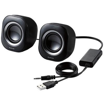 コンパクトスピーカー/4W/USB電源/ブラック MS-P08UBK