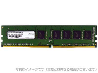 DDR4-2400 288pin UDIMM 4GB 省電力 型番:ADS2400D-X4G