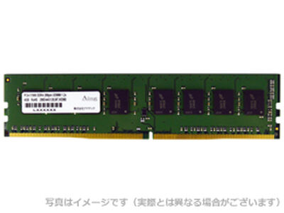DDR4-2666 288pin UDIMM 8GB 省電力 型番:ADS2666D-H8G