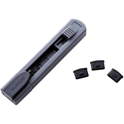 USB Type-Cポートガード/本体1個・ストッパー6個セット ESL-TYPEC1