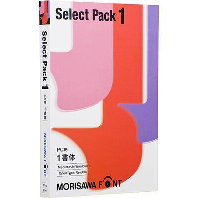 MORISAWA Font Select Pack 1