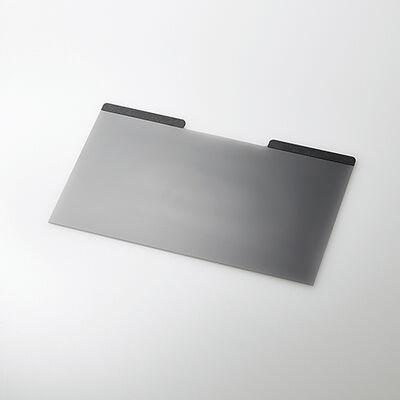 液晶保護フィルター/覗き見防止/マグネットタイプ/13.3(16:9)インチワイド EF-PFM133W2